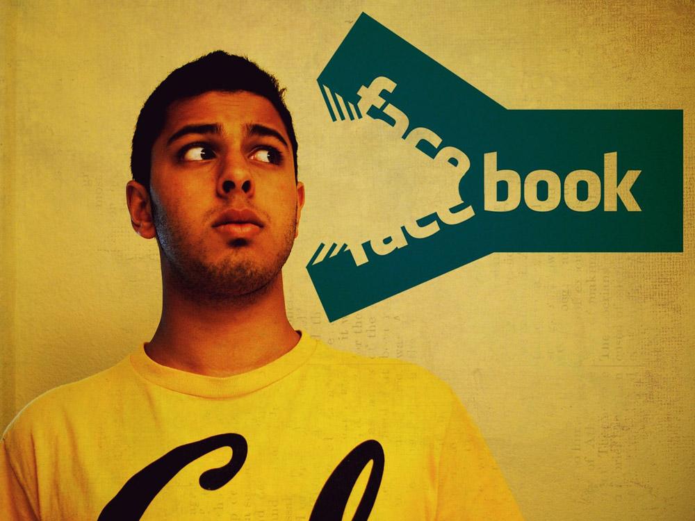Foto: Rishi Bandopadhay, flickr.com, CC-NY-NC-ND