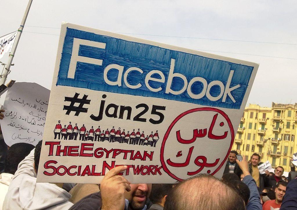 Soziale Netzwerke waren für den Arabischen Frühling 2011 von enormer Bedeutung (Foto: Essam Sharaf, Wikimedia Commons, CC-BY-SA 3.0)