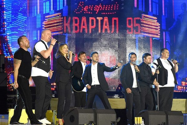 KVARTAL 95 Vadim Chuprina